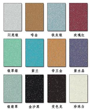 包括纯色系列,大理石系列,金属系列:   采购: 产品色卡 地铁